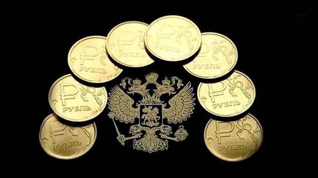 Минфин отчитался о росте Фонда национального благосостояния