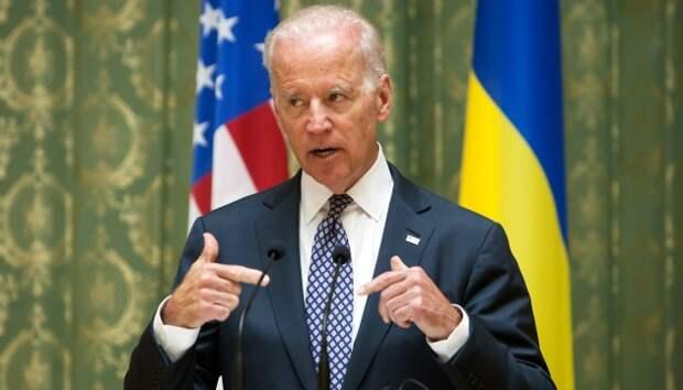Байден и Украина: Стратегия для новой администрации