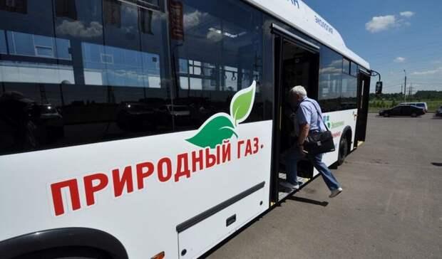 Прогноз попотреблению газа вкачестве моторного топлива повысило Минэнерго РФ