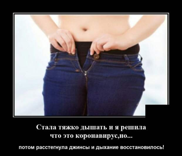 Демотиватор про тяжесть в груди