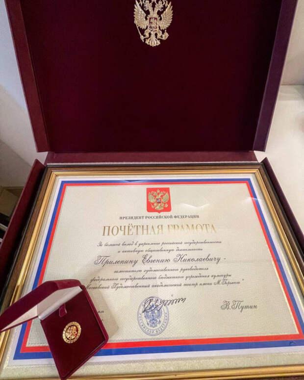 Путин огорчил депутата Фёдорова
