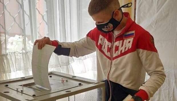 Подмосковные спортсмены активно голосуют по поправкам в Конституцию