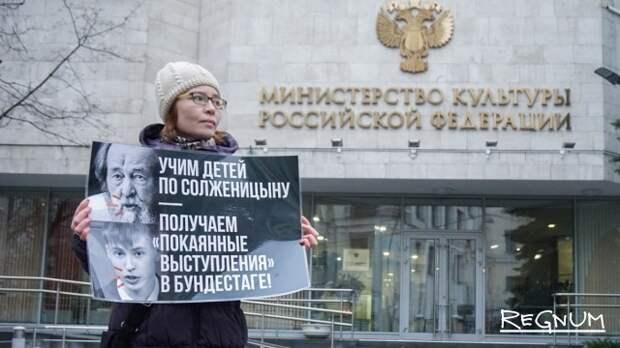 В Москве прошли пикеты против памятника Солженицыну