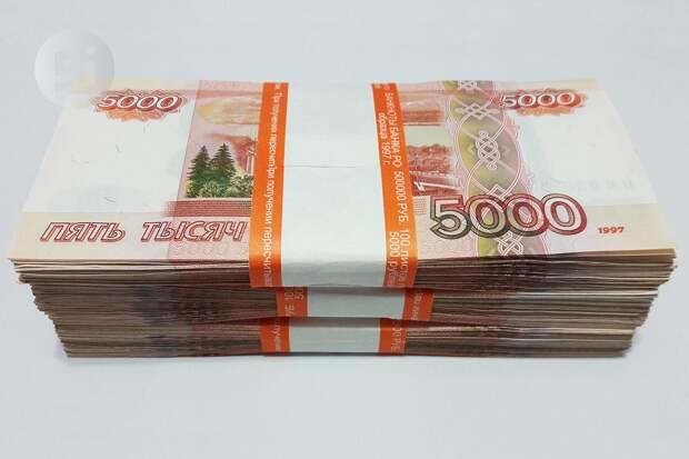Пенсионер из Удмуртии обменял более 800 тыс рублей на доллары «Банка приколов»
