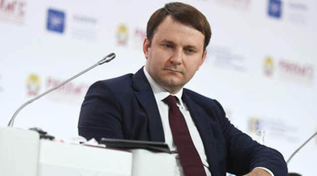 Максим Орешкин на IX-ом Гайдаровском форуме в Москве
