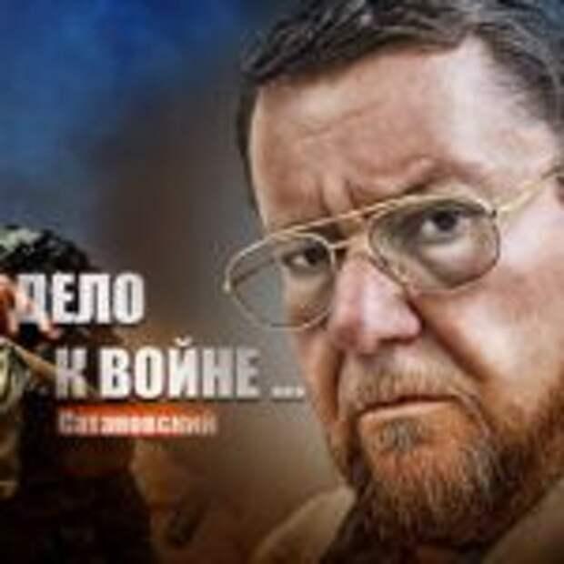 «По всей границе РФ»: Политолог предположил, что Байден начнет несколько военных конфликтов сразу после инаугурации