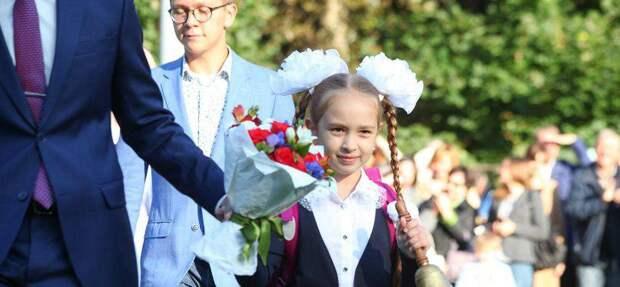 Акции 31 августа не согласовали из-за посвященных Дню знаний торжеств / Фото: mos.ru