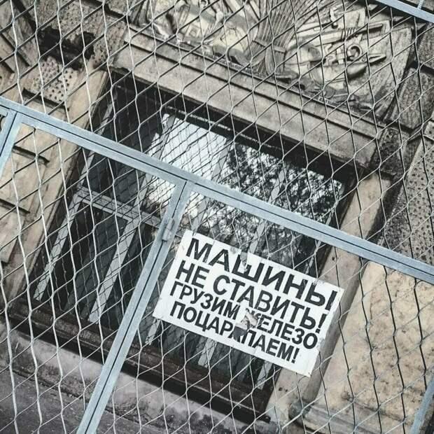 """13. В России недостаточно просто написать """"Машины не ставить"""", нужно объяснить причину машины не ставить, машины у ворот, объявления, прикол, просьба, россия, смешно, фото"""