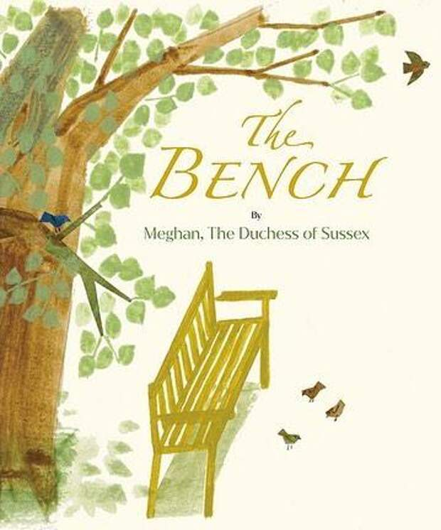 Меган Маркл выпустила детскую книгу, посвященную мужу и сыну