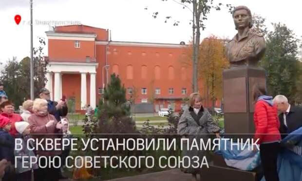 Благоустроенный сквер открыли в центре Электростали