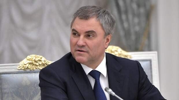 Володин рассказал, каких сфер могут коснуться новые санкции США против РФ