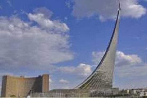 Музей космонавтики открывает школу космического искусства