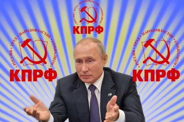 Чего нам ждать, если КПРФ одержит победу на выборах в ГосДуму?