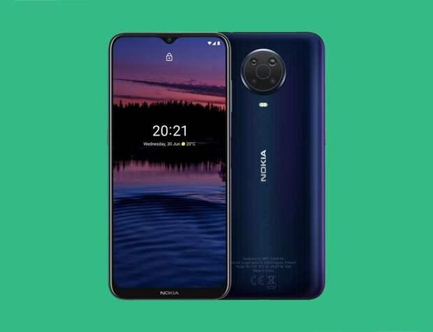 HMD Global анонсировала в Украине Nokia G20 с чипом MediaTek Helio G35, квадро-камерой на 48 МП и NFC за 4499 грн