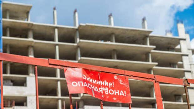 Новостройки Екатеринбурга в апреле подорожали на 4,3% // Средняя стоимость квадратного метра оценивается в 98,6 тыс. рублей