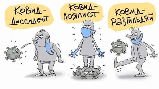В России больше нет прогнозов по ковиду