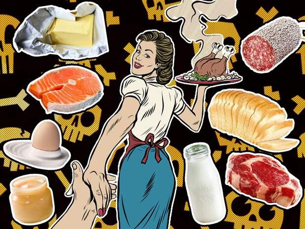Что мы едим под видом настоящих продуктов