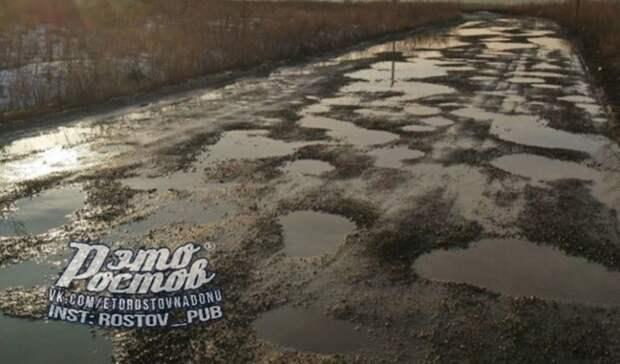 ВРостовской области нашли дорогу после «бомбежки»