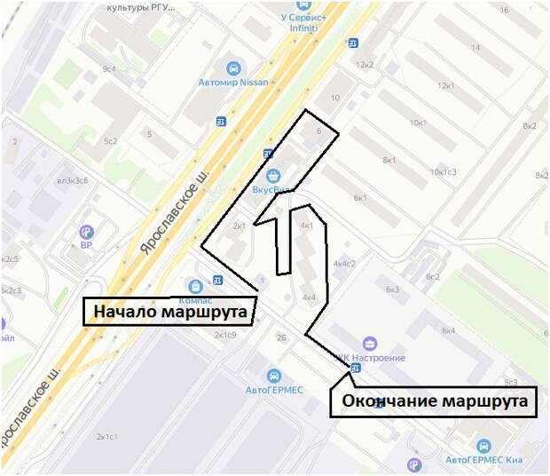Глава управы Ярославского проведет субботний обход