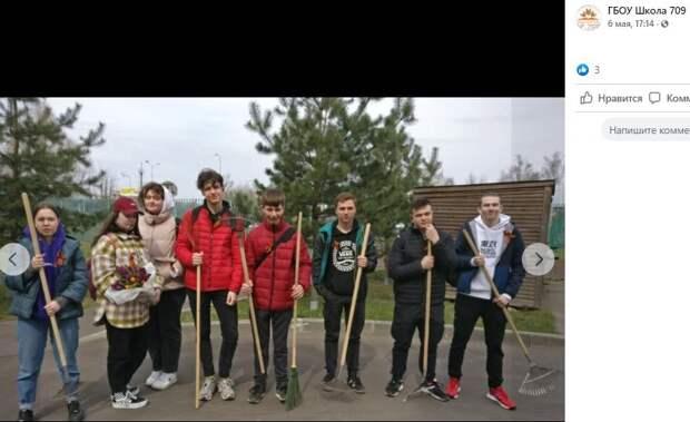 Школьники из Северного привели в порядок могилы героев на Лианозовском кладбище