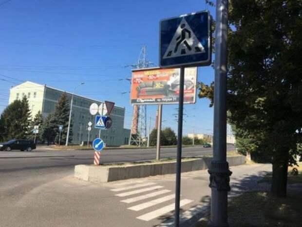 Где-то в России