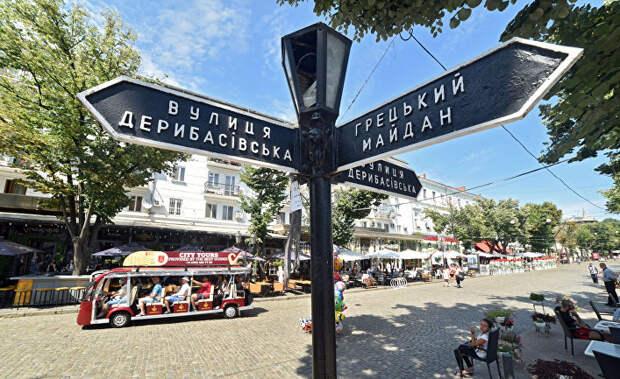 The National Interest (США): что в действительности Одесса значит для будущего Украины