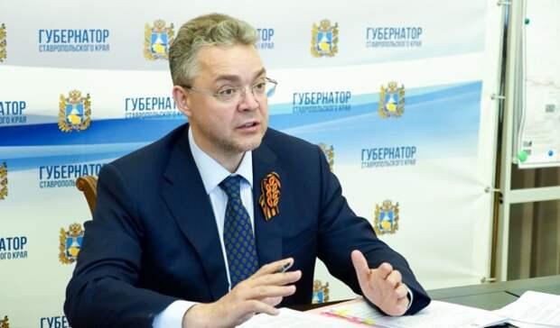 Доходы губернатора Ставрополья за год сократились более чем на 30%