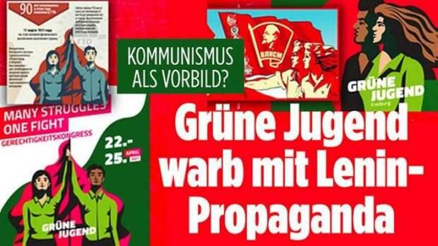 ВГермании «Зелёные» зазывают навыборы, используя символику комсомола