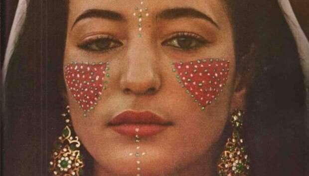 Восточная красавица принцесса Лалла Нужа из Марокко и ее необычный свадебный макияж