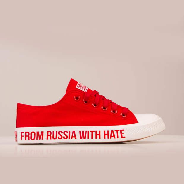 Свежая Mother Russia