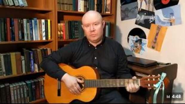 Педагог по гитаре из Северного раскрыл секрет исполнения песни «Подмосковные вечера»