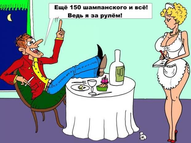 У жены лишь один интерес... Улыбнемся))