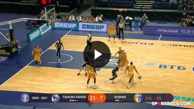 Tsmoki-Minsk vs Khimki Highlights April, 21 | Season 2020-21