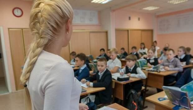 Воробьев поздравил подмосковных педагогов с Днем учителя