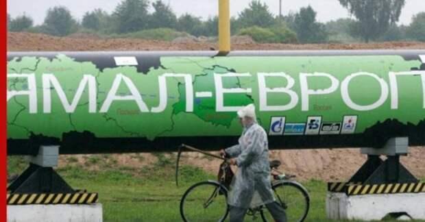 Не пора ли нам оставить русофобскую Польшу без российского газа?