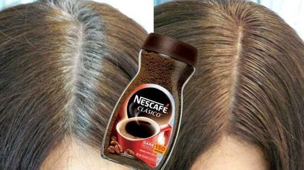 Мама окрашивает седые волосы кофе: рецепт красоты из 3 ингредиентов