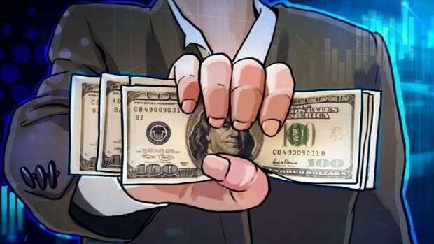 Главная угроза доллару - проблемы роста американской экономики