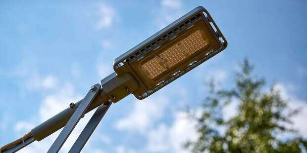 Больше 200 энергосберегающих фонарей появится на улицах Выхина-Жулебина