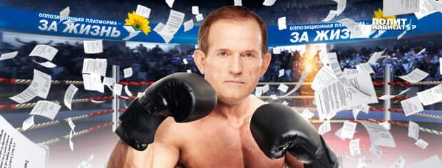 Гордон: «Медведчук может победить. Он – боец, а не пацан из подворотни»