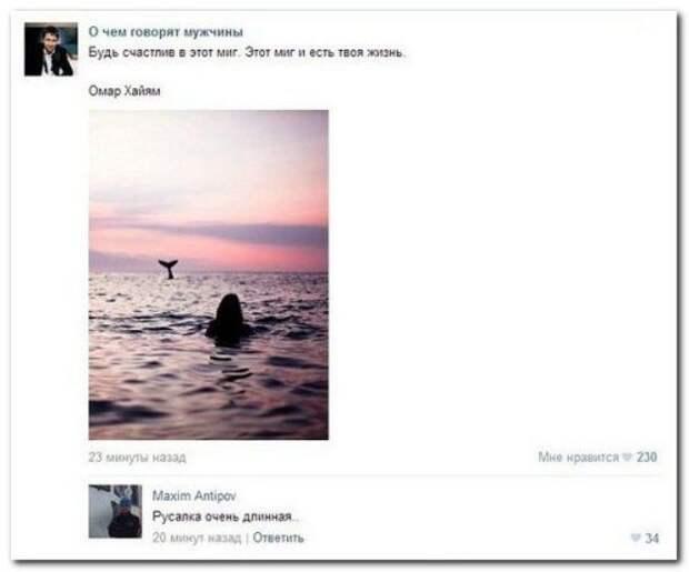 Юморные комменты из соцсетей (24 фото)