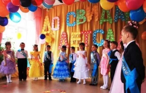 В Калужской области привитые родители смогут посетить выпускные в школах и детсадах
