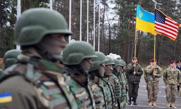Политолог: На карте Украины США видят поражение