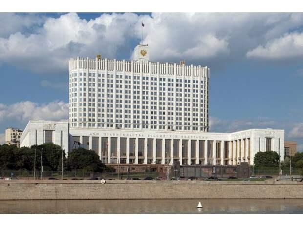 Система управления или кулёк семечек? Что готовит нам план Правительства РФ