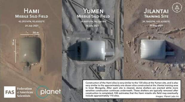 Еще 110 шахт. Новый позиционный район ракетных войск НОАК