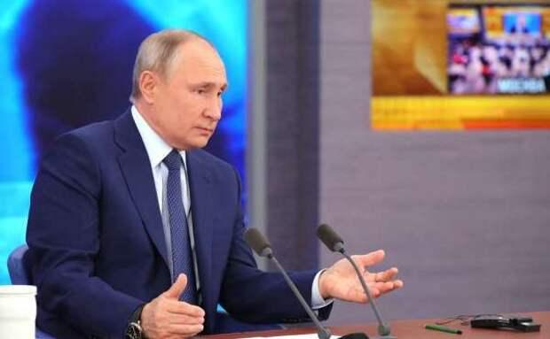 Путин обозначил «красную линию» для Украины