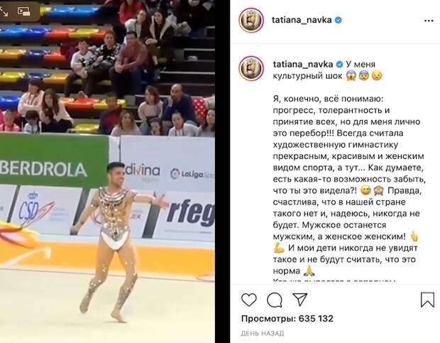 ЛГБТ на Олимпиаде
