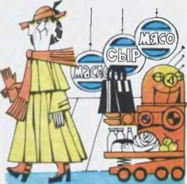 Еда из нефти в СССР