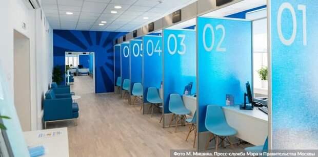 Собянин открыл центр занятости «Моя работа» для самозанятых и ИП/Фото: М. Мишин mos.ru
