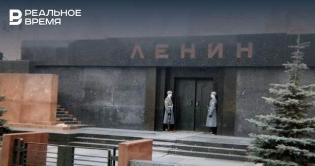 В США на покупку тела Ленина собрано более 50 миллионов долларов