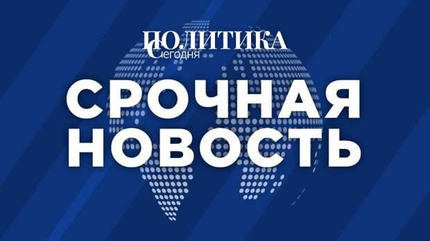 Минюст РФ заявил о внесении в список иногентов издания VTimes